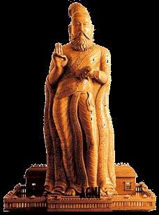 Thiruvalluvar-Pattukkottaiinfo