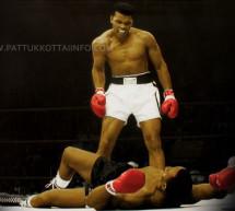 முகமது அலி (Muhammad Ali Boxer)