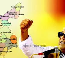 திமுக தேர்தல் அறிக்கை – தஞ்சாவூர் மாவட்டம்