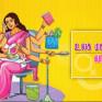 உலக மகளிர் தினம் வரலாறு! (International Women's Day) மார்ச்-8.