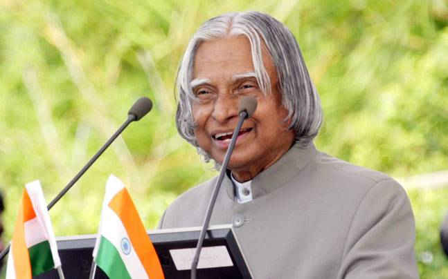 Kalam speech lecture