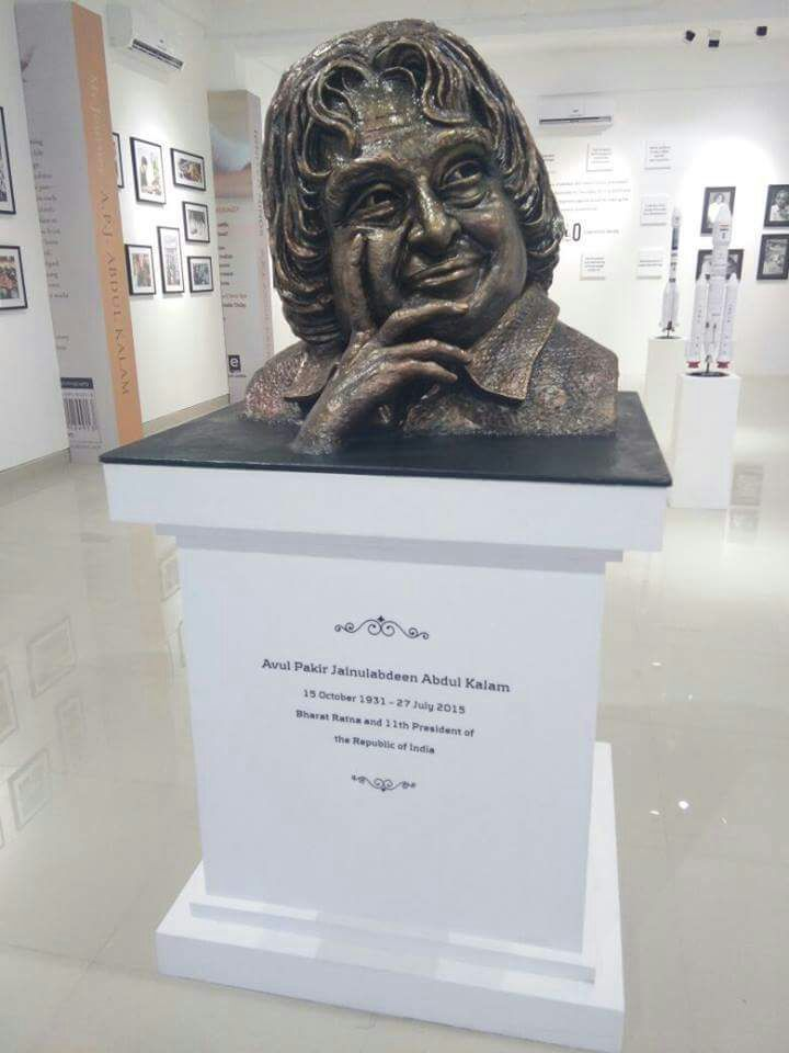 Kalam Smriti International Museum