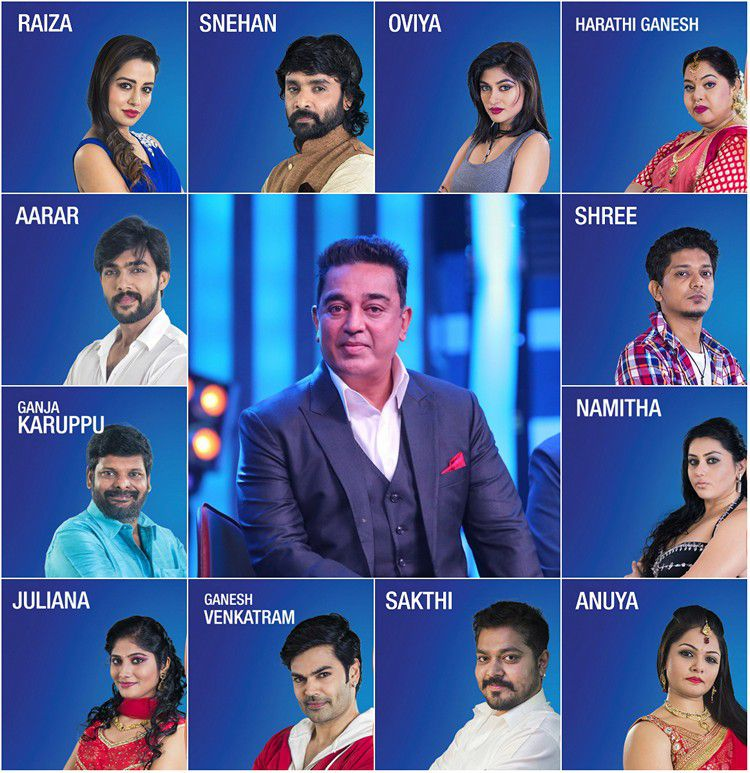 Bigg-Boss-Tamil-15-contestants