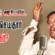50 ஆண்டுகளில் என்ன செய்தார் கலைஞர்?