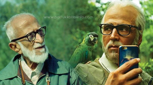 birdman of india