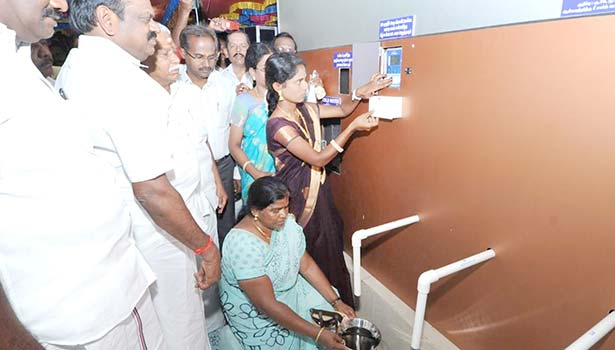 Pattukottai Water ATMs