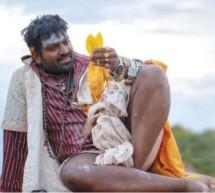 வித்தியாசமான கெட்டப்பில் விஜய் சேதுபதி நடிக்கும் கடைசி விவசாயி | Kadasi Vivasayi